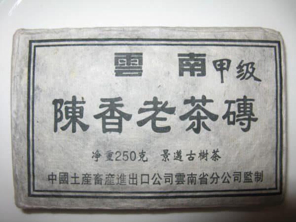 6-cach-phan-biet-tra-pho-nhi-ngon-1.jpg (2)