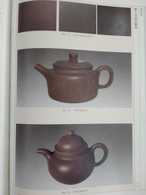 đất Thiên Thanh Nê trong cuốn Dương Tiện Minh Sa Thổ của Lưu Ngọc Lâm4