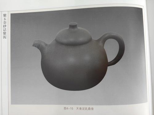 đất Thiên Thanh Nê trong cuốn Dương Tiện Minh Sa Thổ của Lưu Ngọc Lâm6